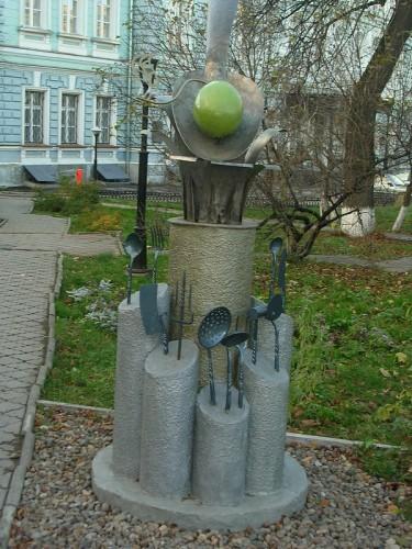 Памятник кухне...