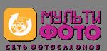 Мультифото