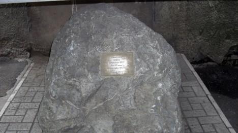 Памятник лифту