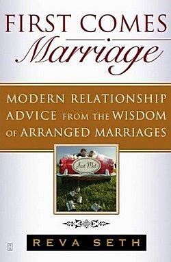 Брак на первом месте