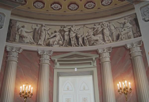 Главная зала