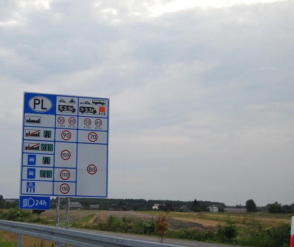 Въезжаем в Польшу