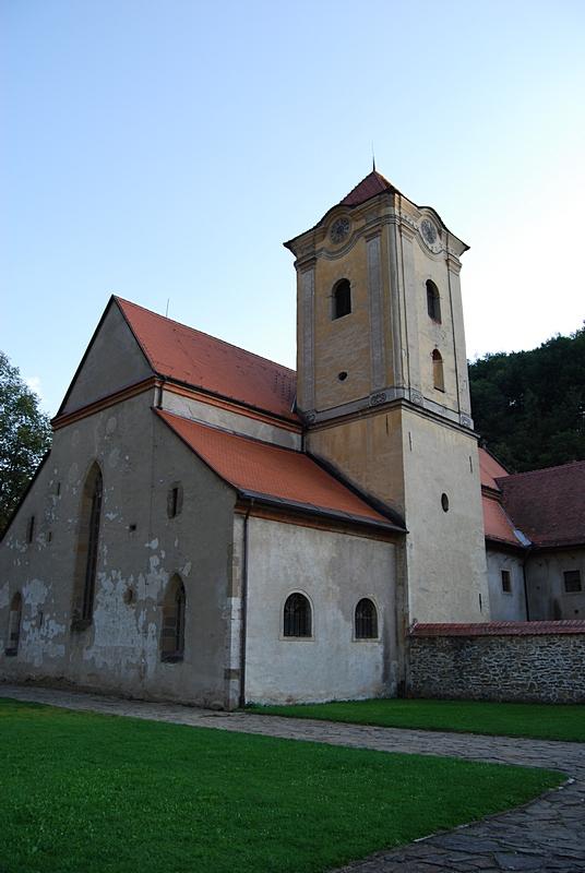 Основная часть монастыря