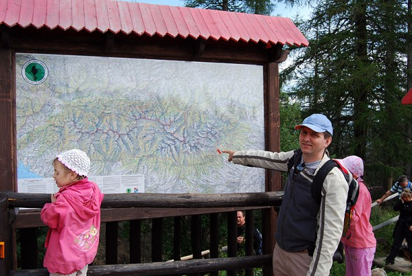Изучаем карту местности