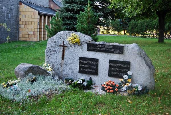 Памятник жертвам ГУЛАГа