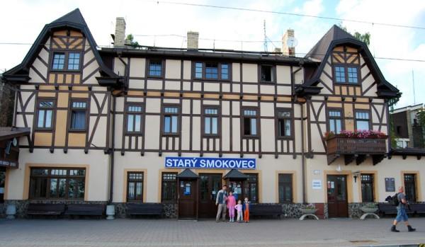 Вокзал Старый Смоковец