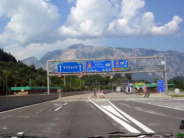 Граница с Австрией