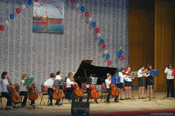 На фестивале Сердце России