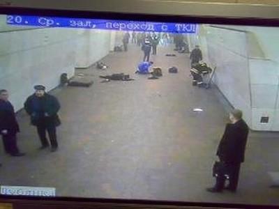 Теракт в Москве