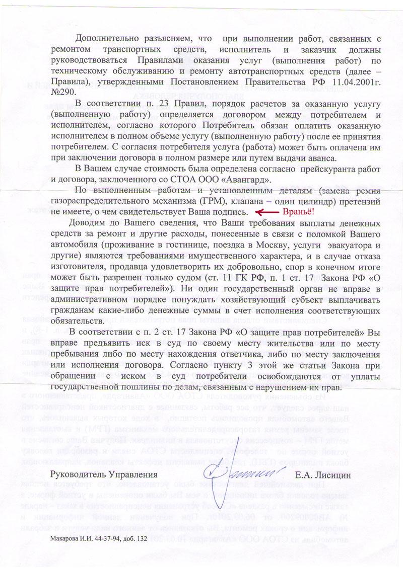 Статистика по алиментам в россии