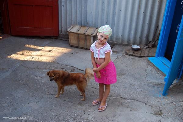 Дана и пёс