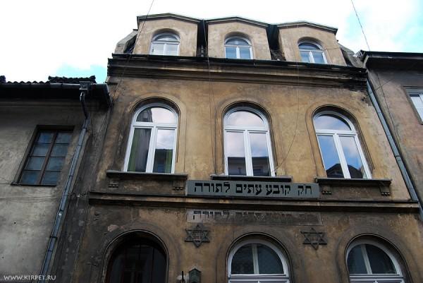 Еврейское здание