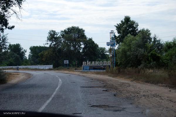 Въезд в Вилково