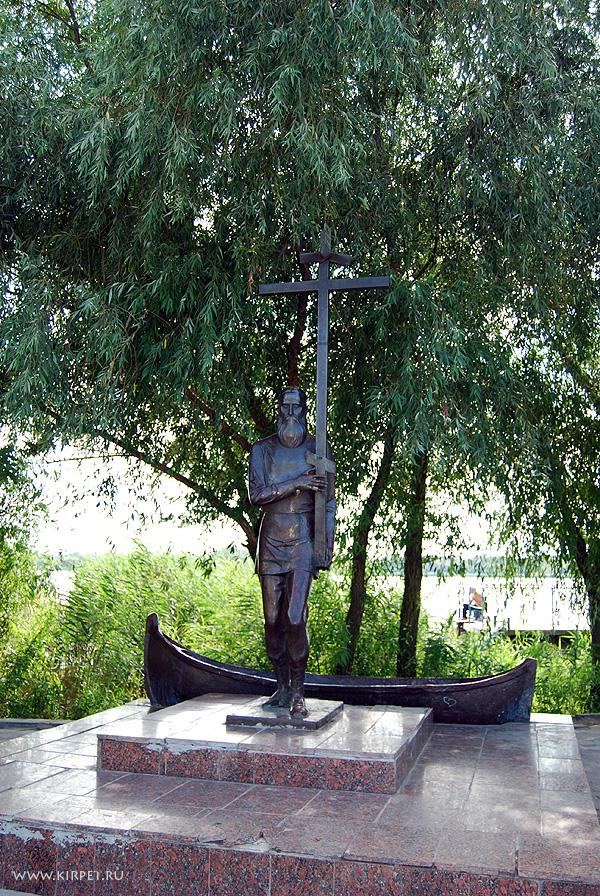 Памятник основателям-старообрядцам