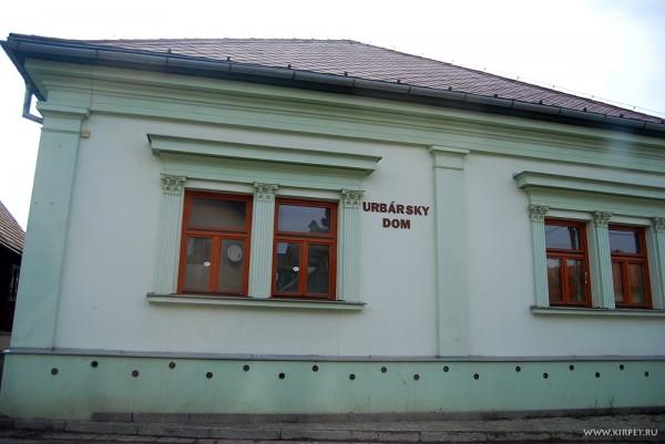 Урбарский дом