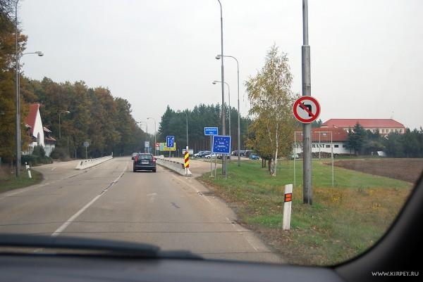 Австрийско-чешская граница