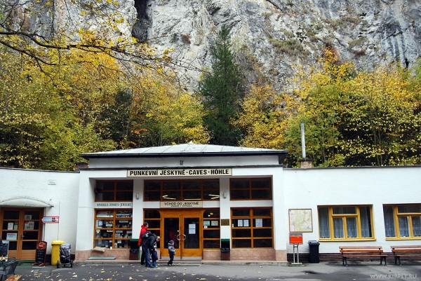 Пещера Пункевни