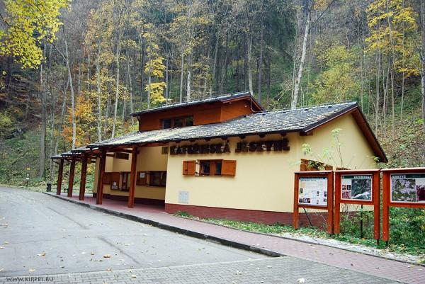 Пещера Катержинска