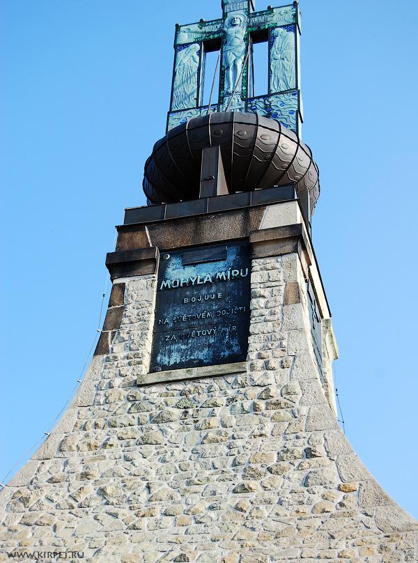 Верхняя часть монумента