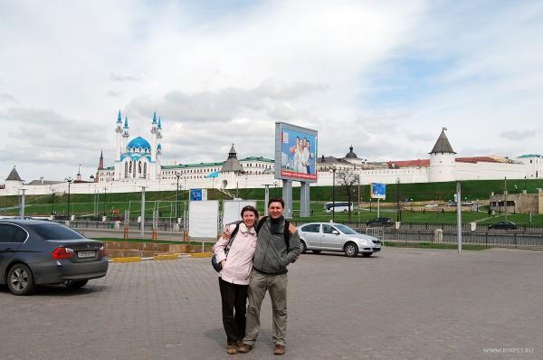 Мы на фоне Кремля