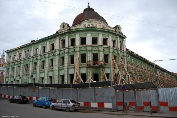 Гостиница Казань