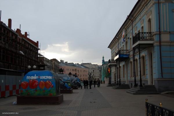 Мейд ин Казан