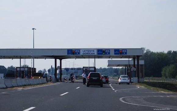 Венгерско-хорватская граница