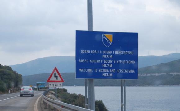 Граница с Боснией-Герцеговиной