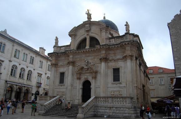 Церковь св. Влаха (Власия)
