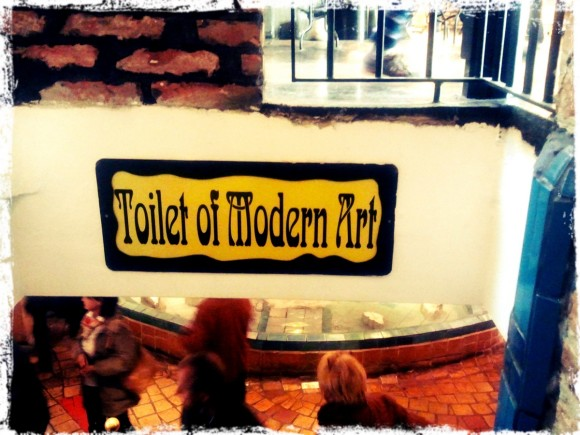 Туалет современного искусства