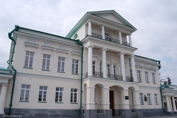 Дом Главного начальника
