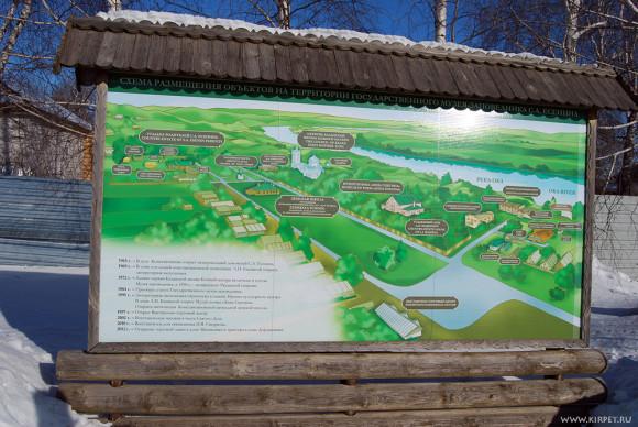Карта музея-заповедника