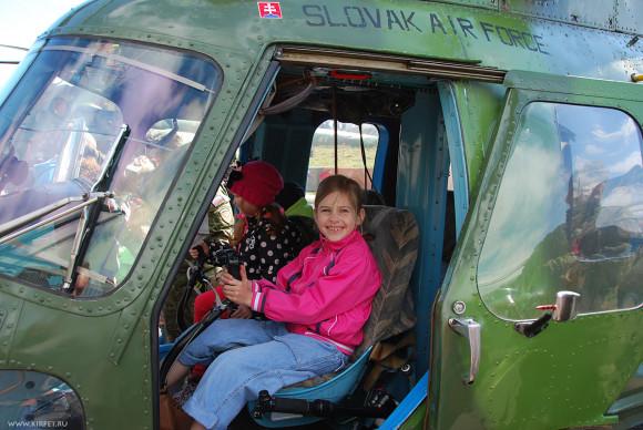 Дана в вертолете