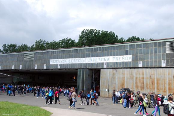 База ВВС Словакии