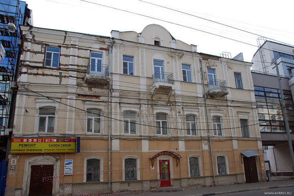 Дома на Ульянова