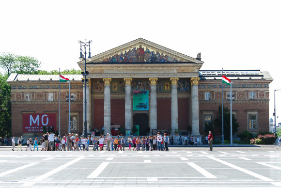 Музей искусств