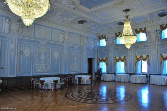 Большой парадный зал