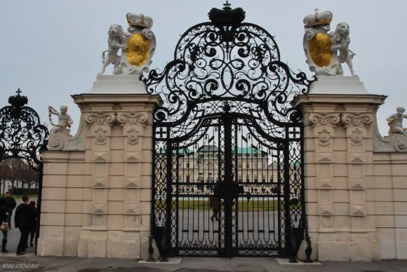 Ворота в парк
