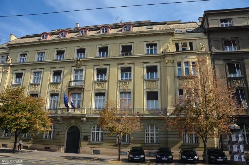 Дом в Загребе