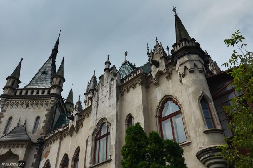 Якобов дворец