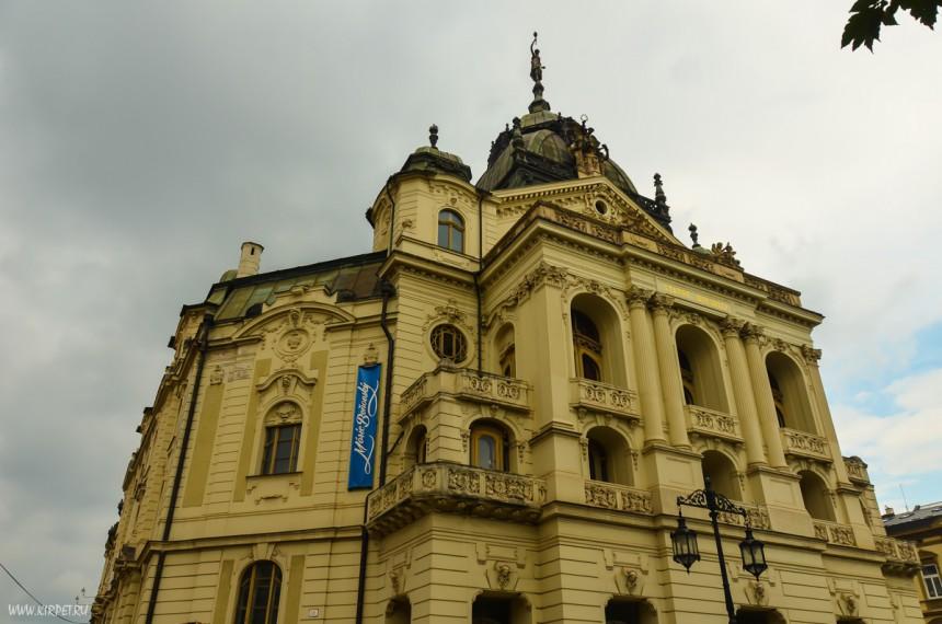 Гос. театр