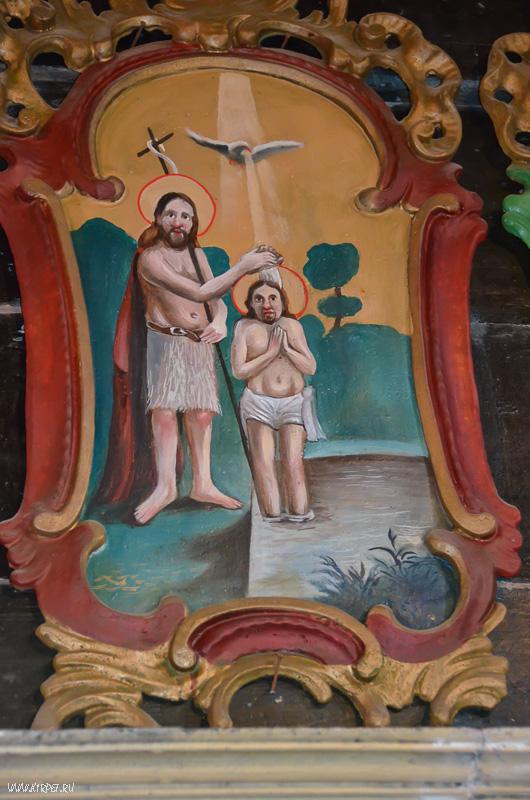 Иисус с Крестителем