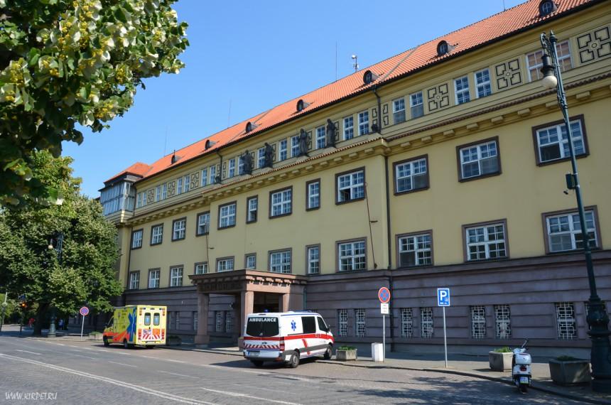 Больница на Франтишку