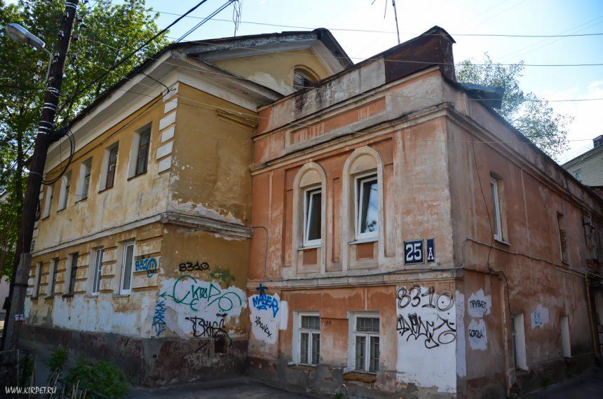 Живописный домик