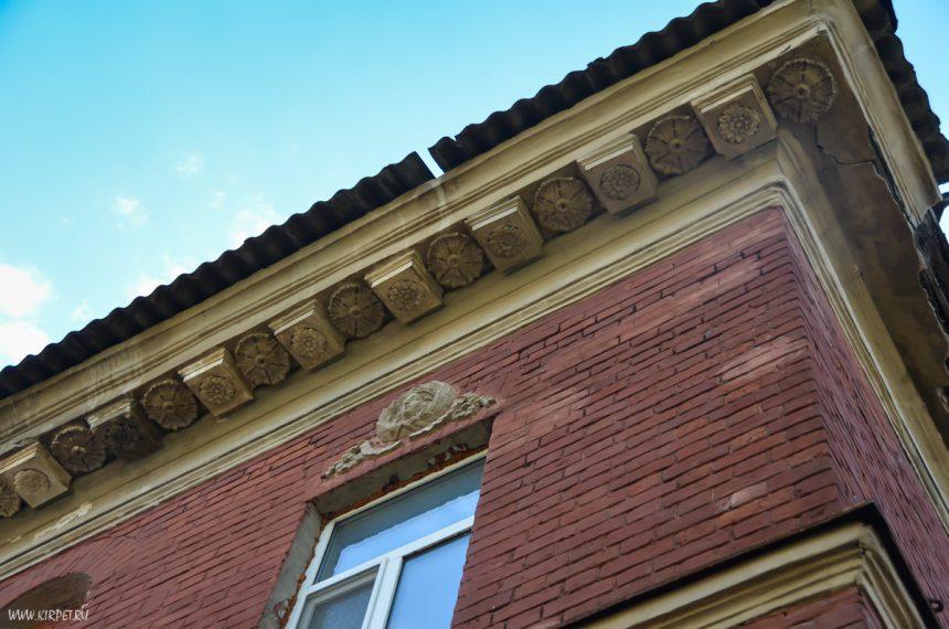 Дом на Ильинке