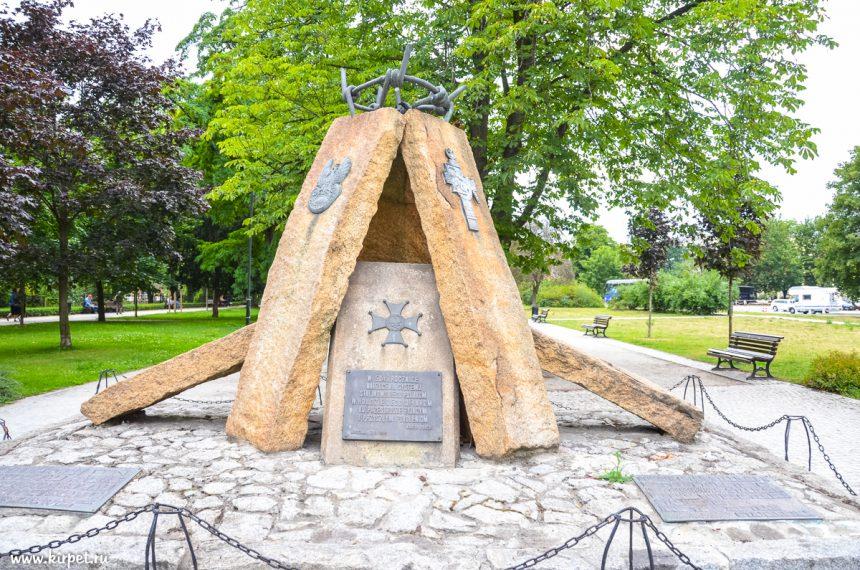 Памятник жертвам сталинизма